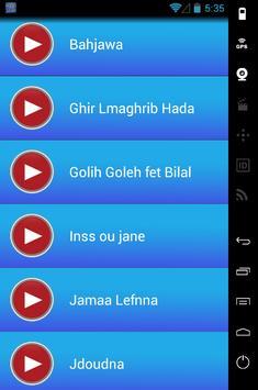 أغاني فناير - Aghani Fnaire screenshot 4