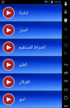 جديد حسين الجسمي ٢٠١٧ screenshot 3
