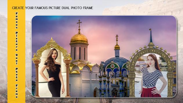 Famous Picture Dual Photo Frame screenshot 2