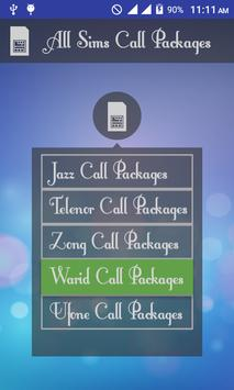 All Sim Call Packages 2017 apk screenshot