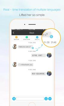 LAWU screenshot 3