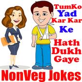 Nonveg Sexy Jokes icon