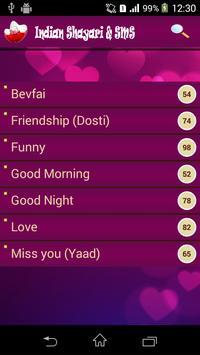Indian Shayari And SMS apk screenshot
