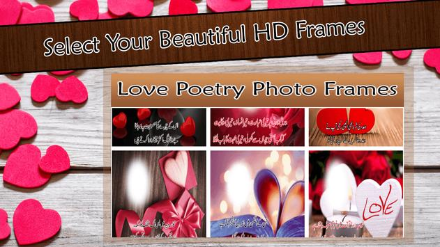Love Poetry Photo Frames 2017 screenshot 4