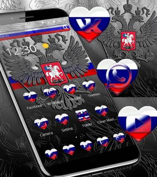 Russia Flag Theme National Anthem poster