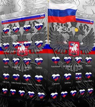 Russia Flag Theme National Anthem apk screenshot