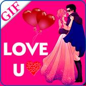 I Love you Animated Gif icon