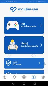 Love app screenshot 5