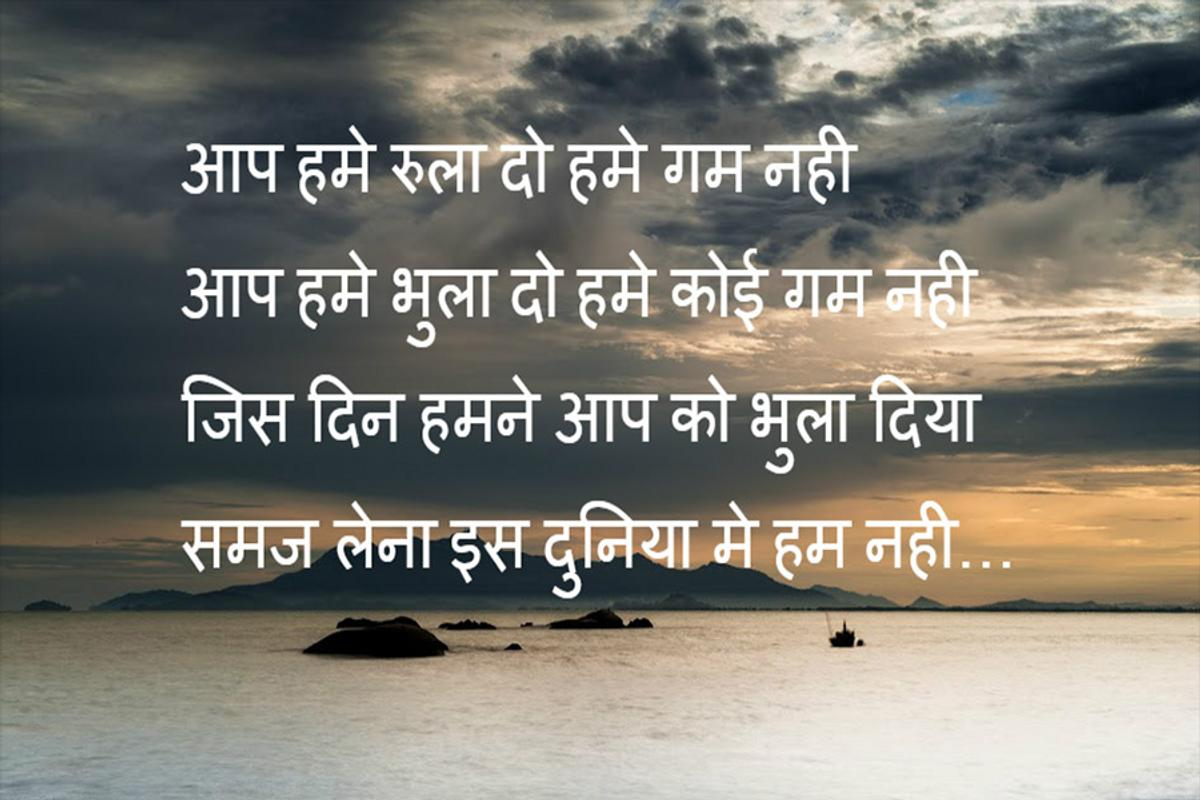 Hindi Love Quotes Images 2017 For Android Apk Download