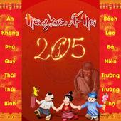Nhac Xuan 2015 - SMS Chuc Tet icon