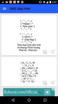 Nhac Xuan 2015 - SMS Chuc Tet screenshot 1