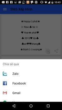 Nhac Xuan 2015 - SMS Chuc Tet screenshot 2