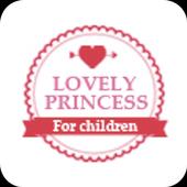 子供ドレス通販専門店 ラブリープリンセス icon