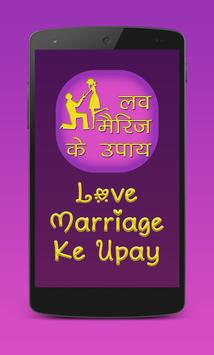 Love Marriage Ke Upay poster