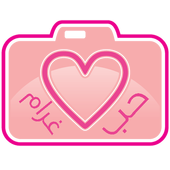 Create Love Photo arabic icon