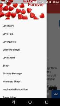 Prem (in Hindi) screenshot 1