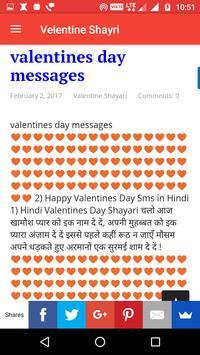 Prem (in Hindi) screenshot 5
