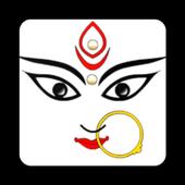 Maa Durga Gif icon