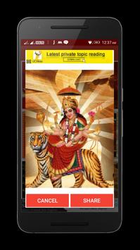 Maa Durga Gif poster