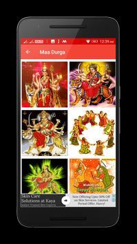 Maa Durga Gif screenshot 1