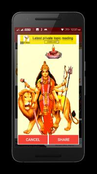 Maa Durga Gif screenshot 2