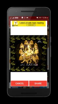 Maa Durga Gif screenshot 5