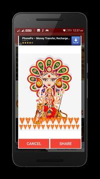 Maa Durga Gif screenshot 6