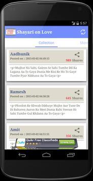 Hindi Shayari 2017 apk screenshot