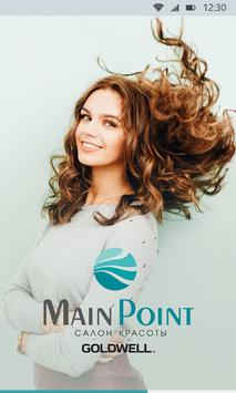 Main Point poster