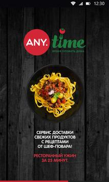 AnyTimeClub poster