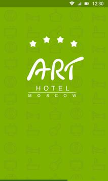 АРТ Отель poster