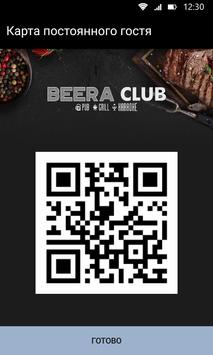 BEERAclub apk screenshot