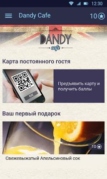Dandy Cafe screenshot 1