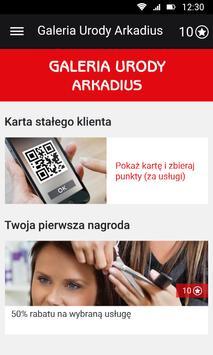 Arkadius screenshot 1