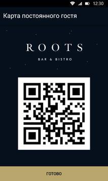 Roots Bar screenshot 2