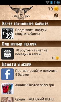 Route66 apk screenshot
