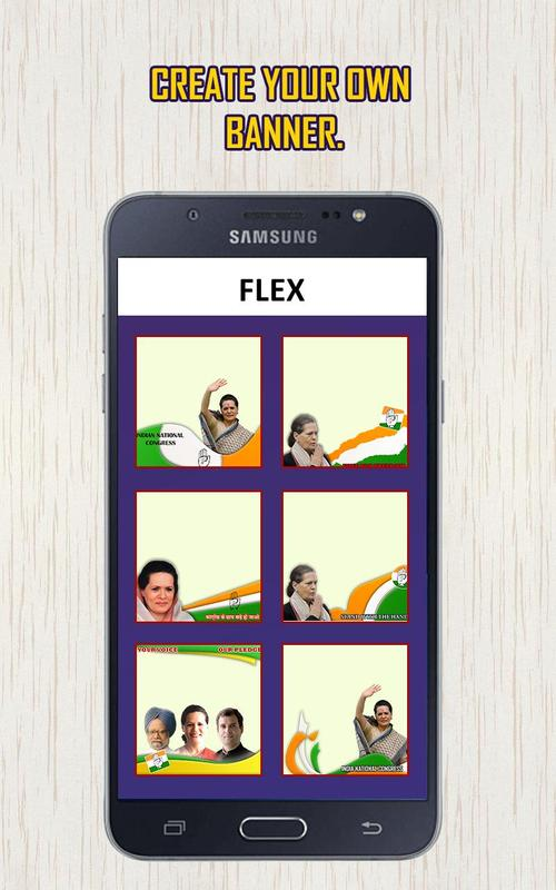 Indian National Congress Flex And Frame Maker 2018 For Android Apk