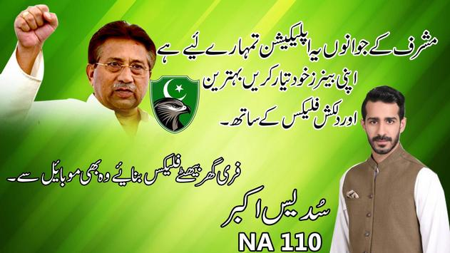 APML Flex and banner Maker for Election 2018 poster