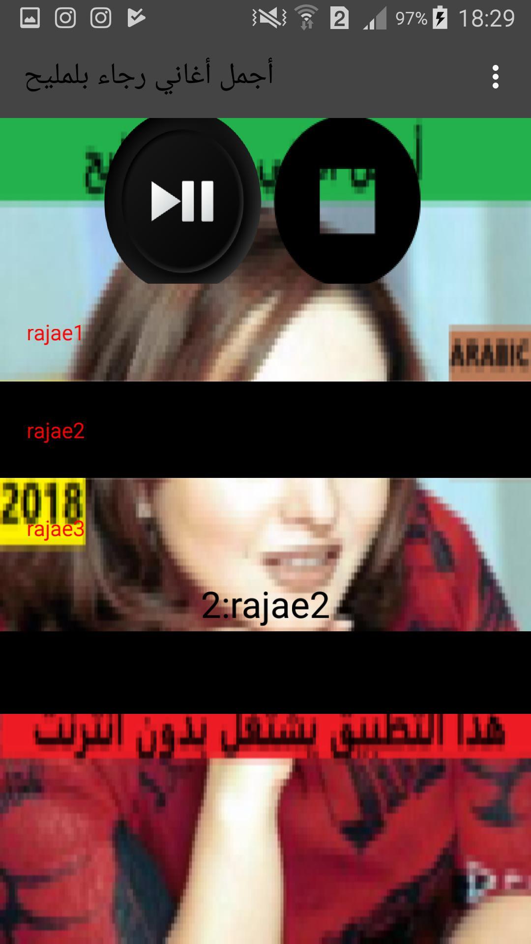 MAROC15 TÉLÉCHARGER 2013 MUSIC