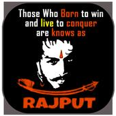 Rajput Photo Frame icon