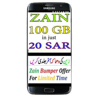 Zainn Free Internet for Android - APK Download