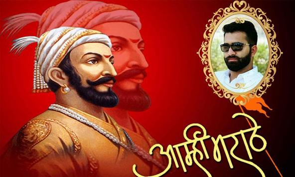Shivaji Maharaj Photo Free Download: Shivaji Maharaj Photo Frame APK Download