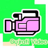 Gujrati Video icon