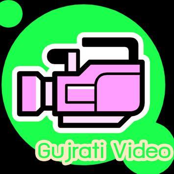Gujrati Video poster
