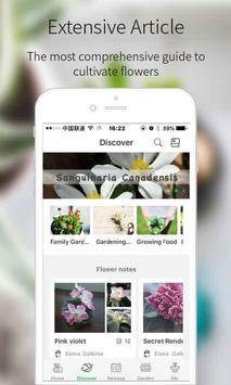 綠手指 - 植物識別-多肉植物成長日記相冊-花友交流社區-解決養花難題求助-花识别 海報