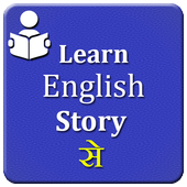 Learn english  story se icon