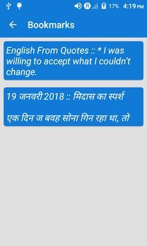 Learn english  story se apk screenshot