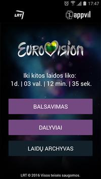 Eurovizija 2016 poster