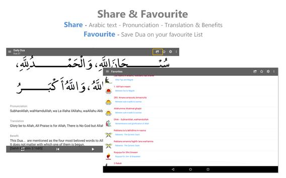 Dua & Azkar screenshot 15