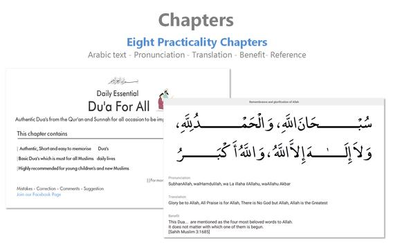 Dua & Azkar screenshot 18
